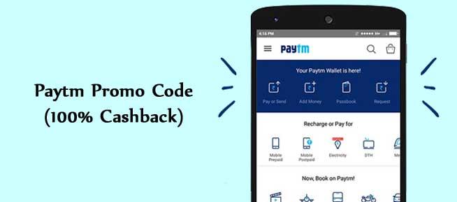 Paytm Promo Code & Add Money Coupons